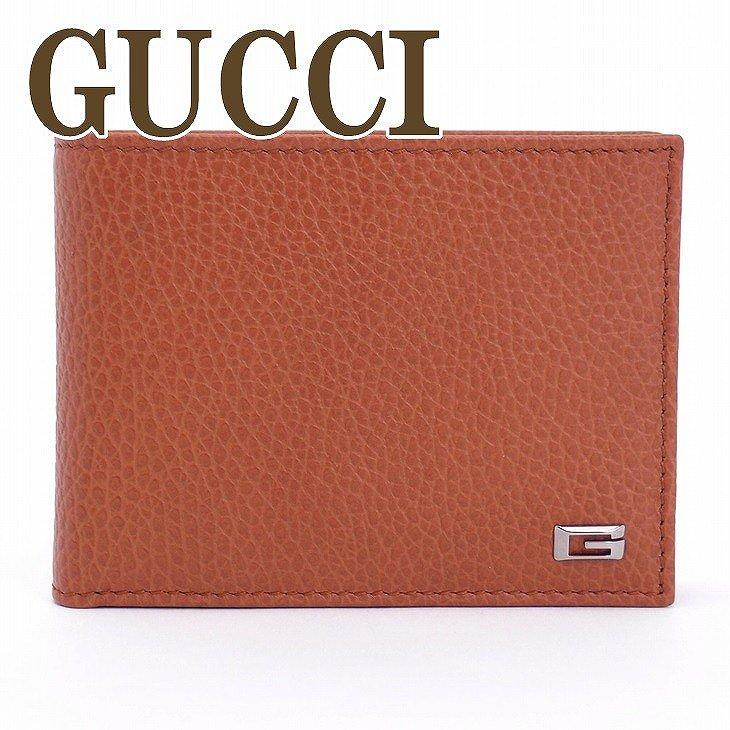 グッチ 財布 メンズ グッチ GUCCI 二つ折り財布 150403-CAO0R-7614 ブランド 人気