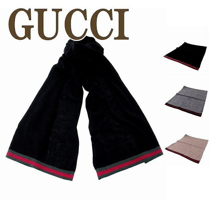 グッチ マフラー GUCCI ストール メンズ レディース ウェビング ウールマフラー 327377 ブランド 人気