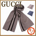 グッチ マフラー GUCCI レディース 高級ウール GG 438253-3G206 ブランド 人気