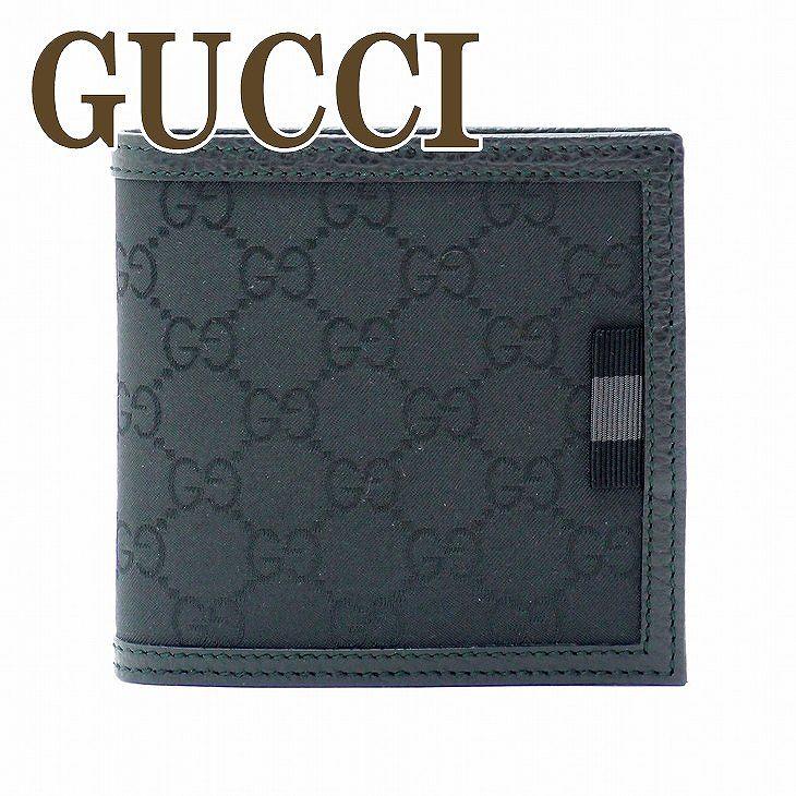 グッチ GUCCI 財布 二つ折り財布 メンズ 新作 小銭入れ付 150413-G1XWN-8615 ブランド 人気