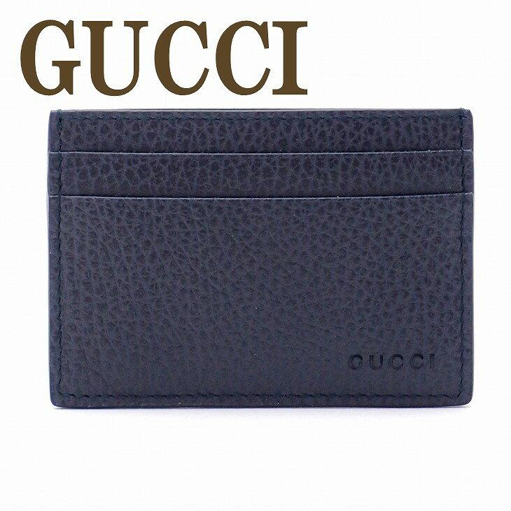 グッチ GUCCI メンズ 名刺入れ カードケース パスケース レザー 262837-CAO0N-4009 ブランド 人気