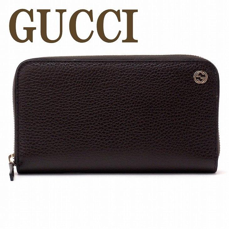 グッチ GUCCI 財布 メンズ 長財布 メンズ インターロッキング GG 449347-CAO0G-2044 ブランド 人気