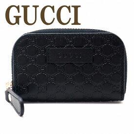 3c394f9c5bcd グッチ GUCCI 財布 コインケース 小銭入れ カードケース グッチシマ GG 449896-BMJ1G-1000