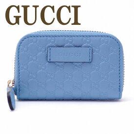 グッチ GUCCI 財布 コインケース 小銭入れ カードケース グッチシマ GG 449896-BMJ1G-4503 ブランド 人気