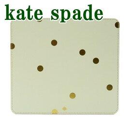 ケイトスペード KateSpade マウスパッド パッド ステーショナリー 小物 KS-193236 【ネコポス】 ブランド 人気