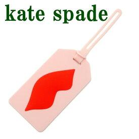 ケイトスペード kate spade ラゲッジタグ ケイトスペード ネームタグ kate spade 小物 ステーショナリー 文房具 KS-196234 【ネコポス】 ブランド 人気