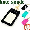 ケイトスペード KateSpade カードケース キーホルダー IDケース パスケース ネームホルダー KS-ID-CLIP ブランド 人気