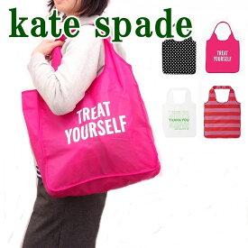 ケイトスペード バッグ kate spade トートバッグ エコバッグ ショルダーバッグ ショッピングバッグ KS-SHOPPING-TOTE ブランド 人気 【メール便対応】