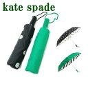 ケイトスペード kate spade 傘 折り畳み傘 かさ KS-T-UMBRELLA ブランド 人気