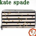 ケイトスペード 長財布 ラウンドファスナー KATE SPADE PWRU5327-706 財布 レディース