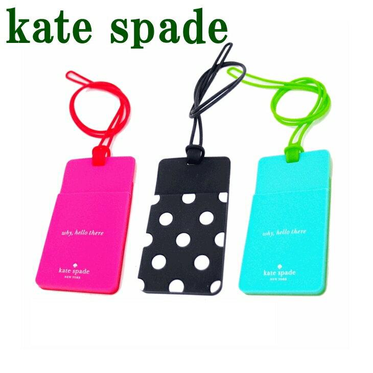 ケイトスペード kate spade カードケース ケイトスペード ネックストラップ kate spade IDケース パスケース ホルダー STRAP-ID-TAG ブランド 人気 【メール便対応】