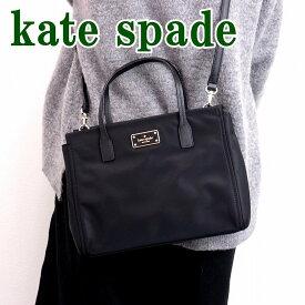 ケイトスペード トートバッグ KATE SPADE WKRU3529-001 バッグ ショルダーバッグ 斜めがけ 2way