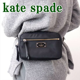 ケイトスペード KATE SPADE バッグ ウェストバッグ 2way クラッチバッグ WKRU5283-001 ブランド 人気