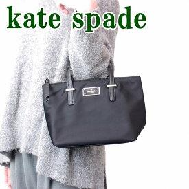 ケイトスペード KateSpade バッグ ハンドバッグ wilson road WKRU5537-001 ブランド 人気