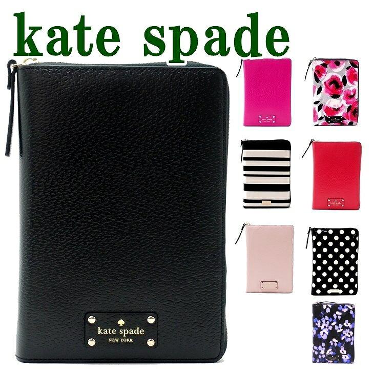 ケイトスペード 手帳 システム手帳 kate spade ブランド 2017年度 カレンダー アドレス帳 WLRU1321 ブランド 人気