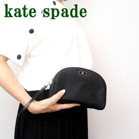 ケイトスペード バッグ KateSpade ポーチ コスメポーチ 化粧ポーチ WLRU5373-001 ブランド 人気