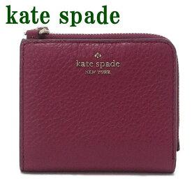 ケイトスペード KateSpade 財布 二つ折り財布レディース ラウンドファスナー WLRU5471-616 ブランド 人気