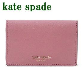 ケイトスペード KateSpade カードケース IDケース パスケース 定期入れ WLRU5834-682 【ネコポス】 ブランド 人気