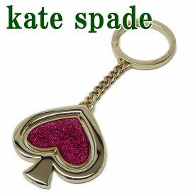 ケイトスペード KateSpade キーホルダー アクセサリー キーリング スペード ピンク WOR00005-870 【ネコポス】 ブランド 人気