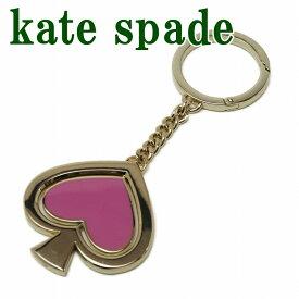 ケイトスペード KateSpade キーホルダー アクセサリー キーリング スペード ピンク WORU0332-557 【ネコポス】 ブランド 人気