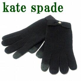 ケイトスペード KateSpade 手袋 グローブ ニット スマホ対応 レディース リボン ラメ ブラック 黒 KS1002696-001 【ネコポス】 ブランド 人気