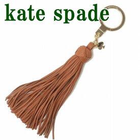 ケイトスペード KateSpade キーホルダー アクセサリー キーリング フリンジ WORU0255-229 【ネコポス】 ブランド 人気