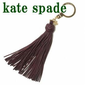 ケイトスペード KateSpade キーホルダー アクセサリー キーリング フリンジ WORU0255-513 【ネコポス】 ブランド 人気
