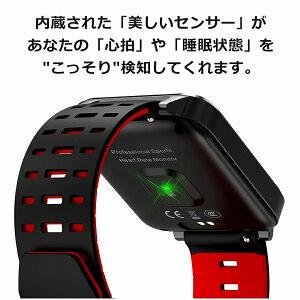 スマートウォッチIP68防水着信通知(LINE/Twitter/Facebook)大型1.54インチTFT液晶AuBeeX9日本語iPhoneAndroid対応日本ブランド
