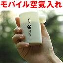 空気入れ エアーポンプ 充電式 コンプレッサー 電動 ポンプ 持ち運び 携帯用ポンプ ポータブルポンプ マックスポンプ MAXPUMP ブランド…