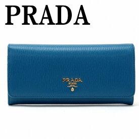 プラダ PRADA 財布 長財布 レディース VITELLO MOVE COBALT パスケース付 1MH132-2EZZ-F0215 ブランド 人気