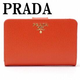 63e64cba504a プラダ PRADA 財布 二つ折り財布 レディース VITELLO MOVE PAPAYA 1ML225-2EZZ-F0S73 ブランド