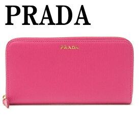 プラダ PRADA 財布 長財布 レディース ラウンドファスナー FUXIA ピンク 1ML506-2BNC-F0PWB ブランド 人気