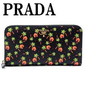 プラダ PRADA 財布 長財布 レディース ラウンドファスナー NERO ブラック 黒 1ML506-2BXW-F0002 ブランド 人気
