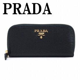 ea54936cc875 【イタリア買付】プラダ キーケース PRADA プラダ ラウンドファスナー 6連 NERO 黒
