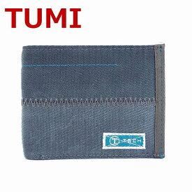 TUMI 財布 二つ折り財布 メンズ カードケース トュミ IDケース ビジネス 紳士 メンズ 旅行 ツミ TUMI-027433G ブランド