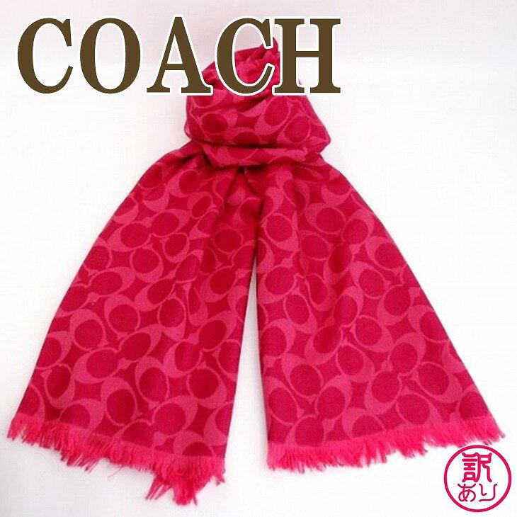 【訳あり】コーチ ストール マフラー COACH レディース 83650AP1-W1 ブランド 人気 誕生日 プレゼント ギフト