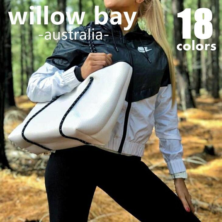 【正規品】ウィローベイ ネオプレン トートバッグ レディース マザーズバッグ バッグ Willow Bayトート ネオプレーン ホワイト ブランド 人気