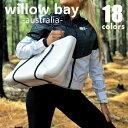 【正規品】ウィローベイ ネオプレン バッグ トートバッグ レディース バッグ マザーズバッグ バッグ Willow Bayトート…