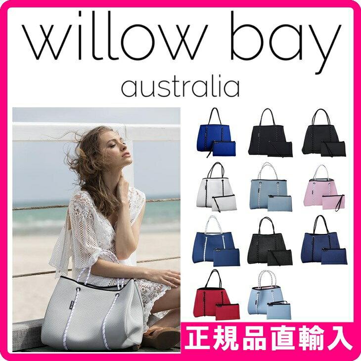 全16色 ネオプレン トートバッグ 正規品 レディース メンズ バッグ ウィローベイ Willow Bayトート マザーズバッグ ネオプレーン ブランド 人気