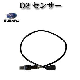 A/Fセンサー AFセンサー 純正同等品 22641-AA090【スバル レガシィ B12 BH5】