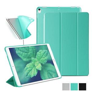 【10/20まで400円OFF】iPad Air4 10.9インチ iPad(第8世代)2020 ケース iPad ケース 第7世代 10.2(2019) iPad pro 10.5 Air3 2019 ipadケース アイパッドエアーキーボード 軽量 指紋防止 ブックスタンドケース 手帳型