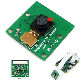 【楽天ランキング受賞】ラズベリーパイ用 カメラモジュール Camera Module for RasberryPi 3A+ 3B 3B+ 4B対応 500万画素 5MP 領収書発行可能 1年間保証付き