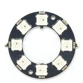 Arduino用 WS2812 8ビット LED ランプ 開発ボード リングドライバ RGBリング