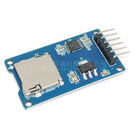 Arduino ラズベリーパイ SPIインタフェース マイクロSDカードリーダー モジュール