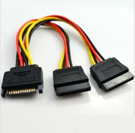 【楽天ランキング1位を獲得】SATA 電源分岐ケーブル 15ピン 15センチ Y字分岐 領収書発行可能
