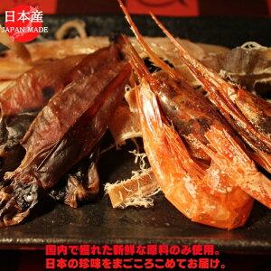 日本産おつまみシリーズ。 日本産焼あたりめ 日本産こがねさき 日本産一夜干焼いか 日本産鱒とばスライス 日本産丸干しほたるいか 日本産丸干し甘えび 日本産つぶ貝醤油煮 日本産焼いか
