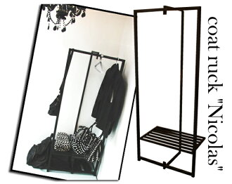 coat the ruck Nicolas / coat rack Nicholas hanger rack steel rack rack furniture NICOLAS