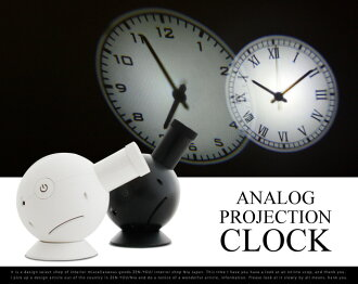ANALOG PROJECTION CLOCK/아날로그 프로젝션 시계 프로젝터 시계 LED CLOCK 빛 시계 로마 숫자 아라비아 숫자 DETAIL