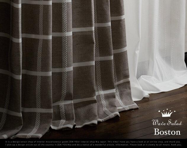【 オーダー カーテン 】 Boston / ボストン WAVE SALAD / ウェーブサラダ ダークトーン チェック柄【C】new
