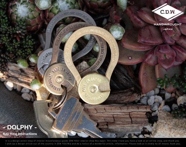 CDW DOLPHY Key Ring / ドルフィー キーリング CANDY DESIGN & WORKS キャンディデザイン&ワークス カラビナ 鍵 キーホルダー 日本製 DETAIL